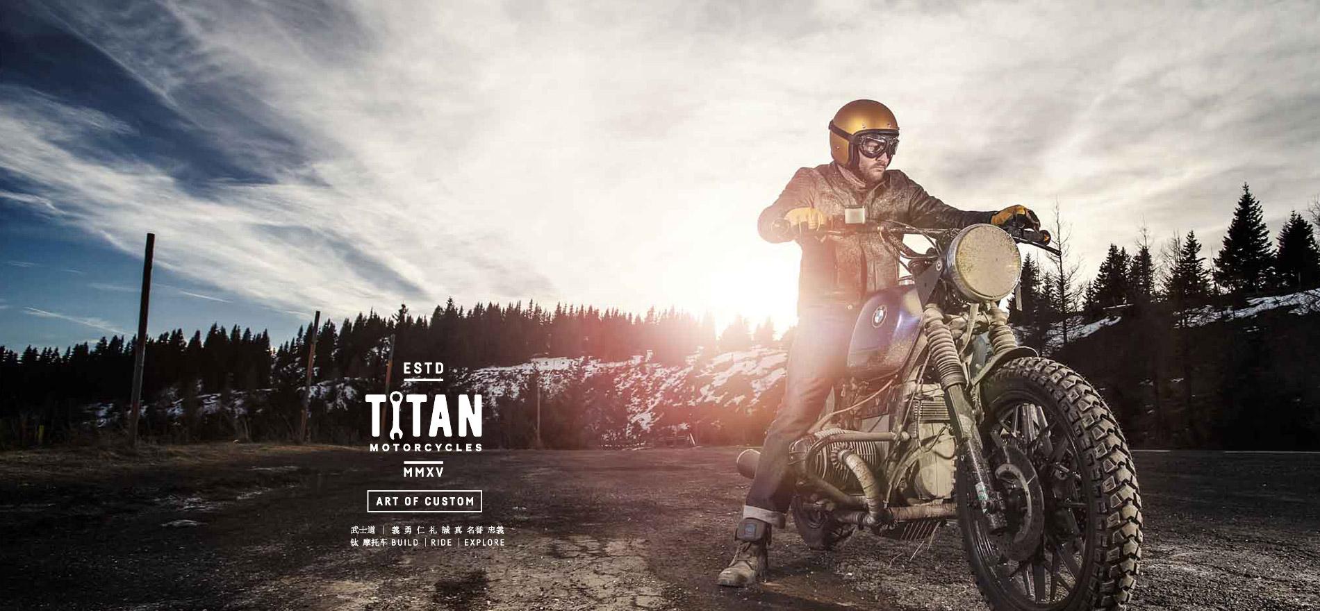 TITAN-Motorcycle-Co-Graz-Austria-Lead-Build-GearHead-PetrolHead-Michael-Siebenhofer Custom BMW Umbau Cafe Racer Graz