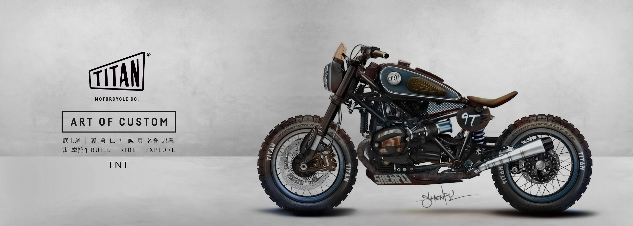TITAN-Heritage_Concept_BMW-Motorrad-Österreich-Cafe-Racer BMW Motorrad Concept