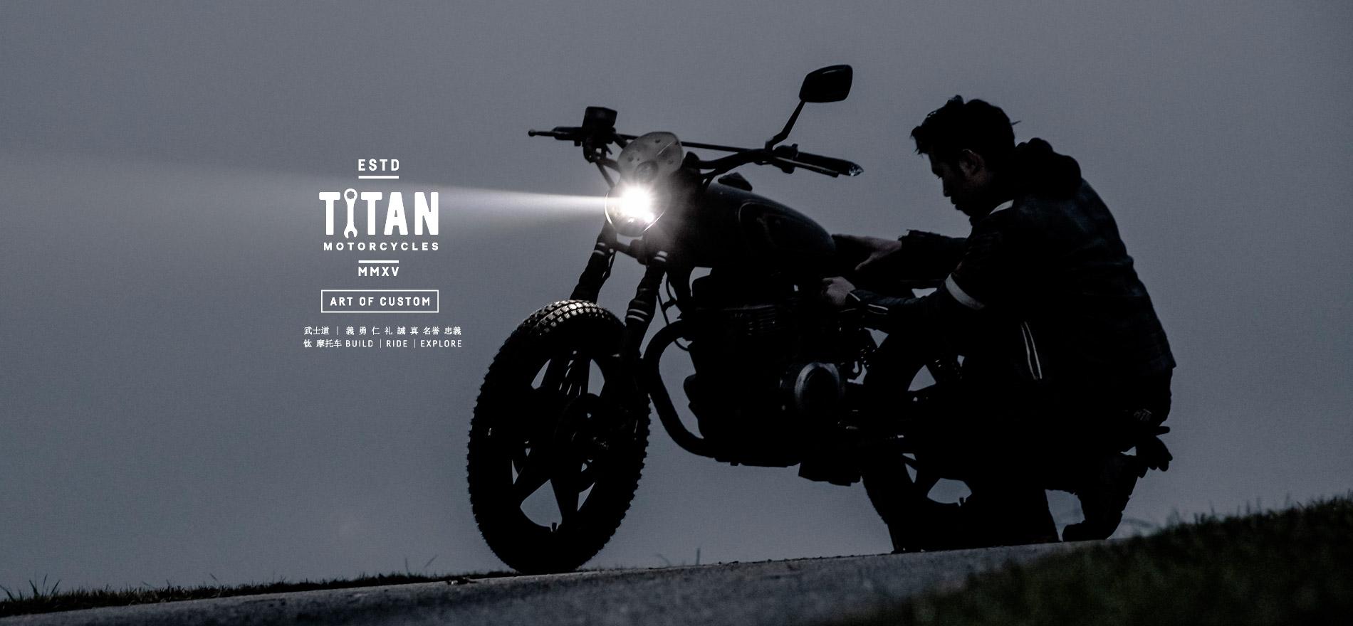 TITAN-Motorcycle-Co-Graz-Austria-Designer-Art-of-Custom-Creative-ThanhHoNgo-SHENFU Cafe Racer Honda Custom Umbau Graz