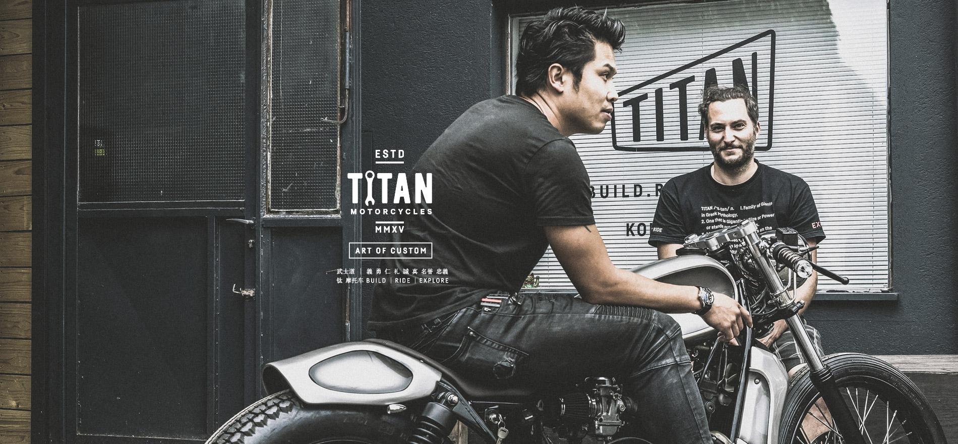 TITAN-Motorcycle-Co-Graz-Austria-Custom-Bike-Cafe-Racer-Graz-Austria-Motorrad-Umbau-Steiermark-Styria