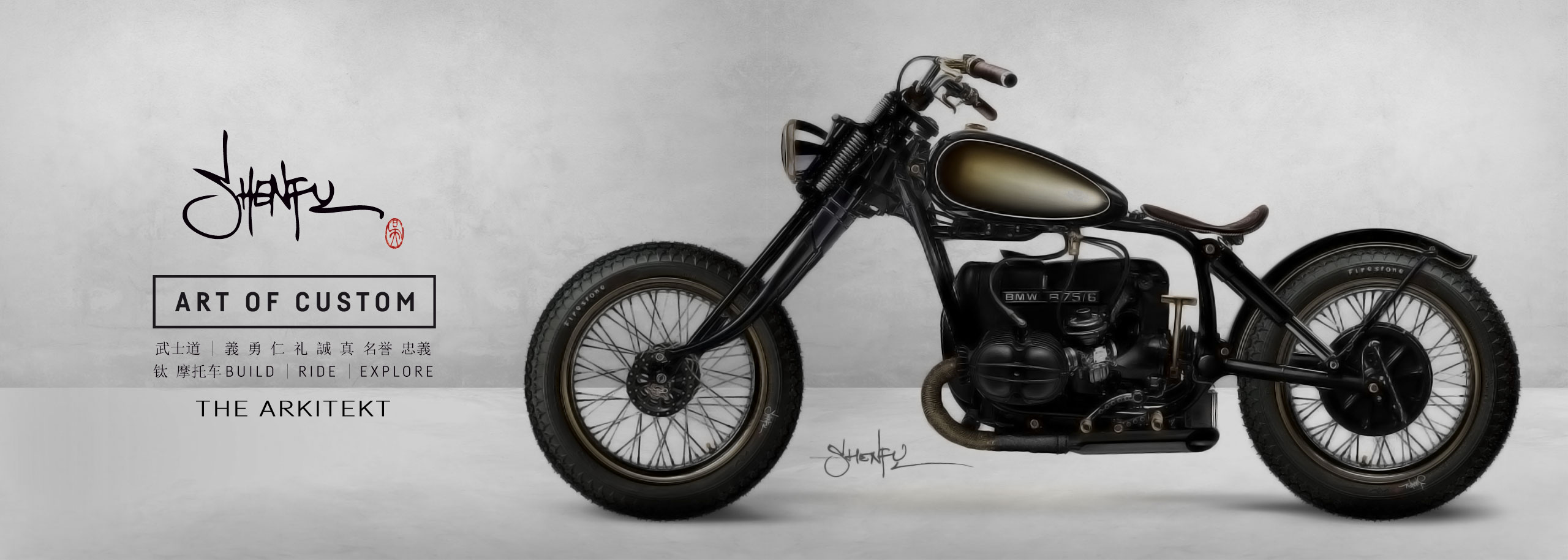 Titan-Motorcycle-Cafe-Racer-Graz-Bike-Concept-Art-Bike-Illustration-Idea-Inspiration-by-SHENFU-Illu-Custom-Bikes-Drawing_BMW-Bobber-Arkitekt