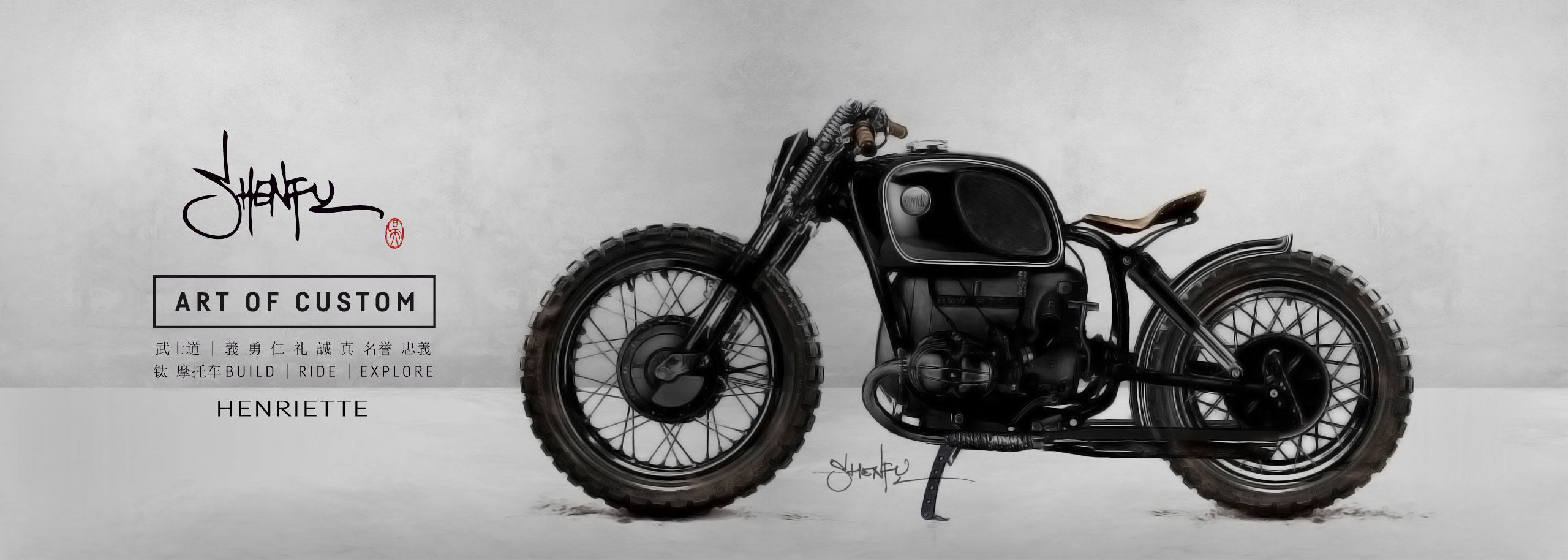 Titan-Motorcycle-Cafe-Racer-Graz-Bike-Concept-Art-Bike-Illustration-Idea-Inspiration-by-SHENFU-Illu-Custom-Bikes-Drawing_BMW-Henriette